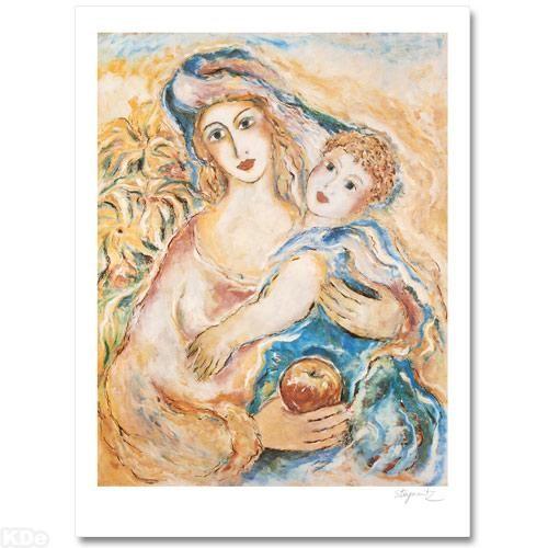 Steynovitz Mother's Love